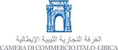 Camera di commercio italo libica